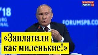 Путин преподал урок политики Президенту Франции Макрону
