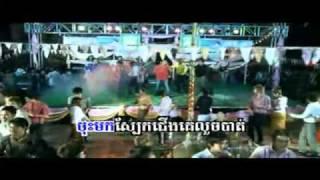 Sunday VCD Vol 100 Bat Sbek Cheung by Sereymon