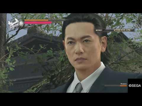 Yakuza 0 Dragon of Dojima Style