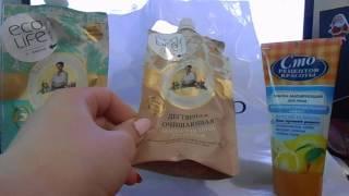 Банька Агафьи, Сто рецептов красоты - Пустые баночки от MakeUp