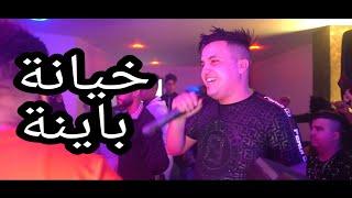 Cheb Abdou Sghir - Tgoli Habibi  الأغنية المنتظره لأصحاب التيكتوك - قنبلة Tiktok