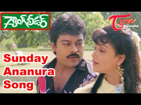 gang-leader-movie-songs-||-sunday-ananura-||-chiranjeevi-||-vijayashanthi