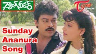 Gang Leader Movie Songs || Sunday Ananura || Chiranjeevi || Vijayashanthi