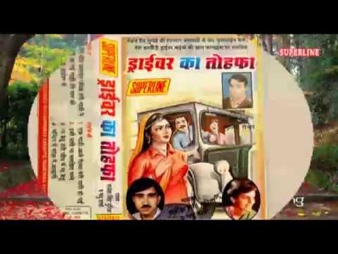 hot & sexy haryanvi raginiya   SINGER RAJESH SINGHPURIYA & MADHU SHARMA driver ka thofa