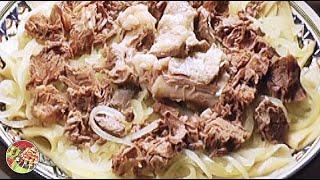 Бешбармак (Ет). Просто, вкусно, недорого. Кулинарный хит центральной Азии.