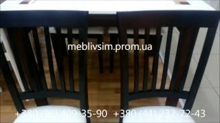 Деревянные стулья фабрики Явир. Стул обеденный деревянный Райнес. Wooden chairs(Представляем Вашему вниманию стулья обеденные деревянные Райнес. Стулья изготовлены из массива ясеня...., 2014-11-05T11:52:15.000Z)