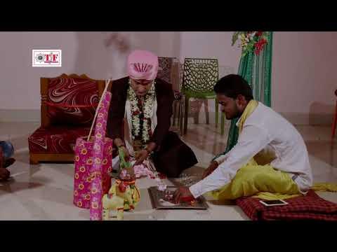 Senura Se Sajawa Jan Piya Mor Lilar Ho thumbnail