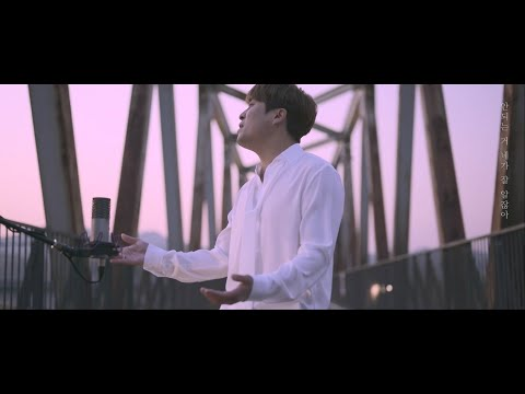 Youtube: Others love easily, but I can' / Monday Kiz