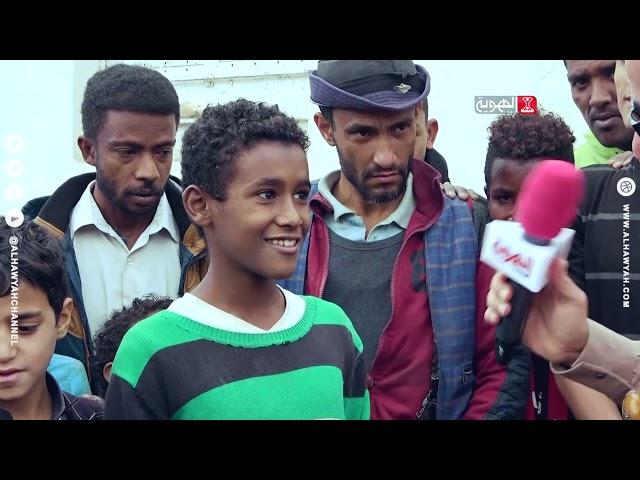 مدينة الأمل | الحلقة 22 | قناة الهوية