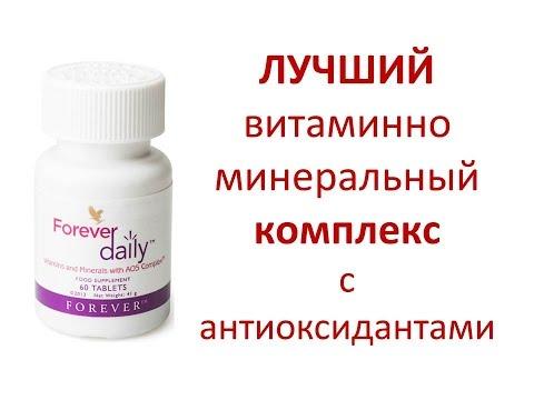 Антиоксиданты (препараты) – купить витамины с