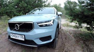 Вольво ХС40 - когда маленький Volvo лучше больших!