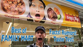 Best of Japan - Family Mart Edition