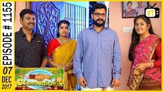Kalyana Parisu - கல்யாணபரிசு - Tamil Serial   Sun TV   Episode 11555   07/12/2017