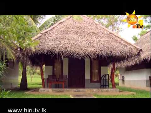 Hiru TV Travel & Living EP 126 Lagoon Paradise Beach Resort -Tangalle   2014-11-30