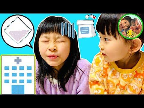 耳鼻咽喉科へ★ お出かけ お薬のめるかな? 風邪 中耳炎 病院 吸入 ガチャガチャ スクイーズ 3歳 小学3年生 姉妹