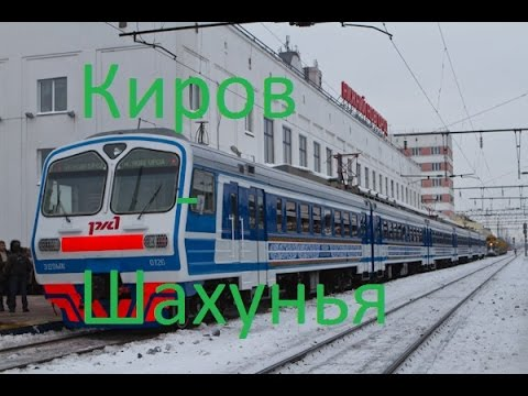 Trainz Simulator 12  Маршрут  Киров-Шахунья (от лица пассажира)