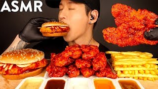 ASMR SPICY CHICKEN SANDWICH, SPICY CHICKEN TENDERS & FRIES MUKBANG (No Talking) EATING SOUNDS