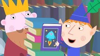 Ben und Hollys Kleines Königreich Deutsch Lese mit Ben und Holly! Lese Monat | Cartoons für Kinder