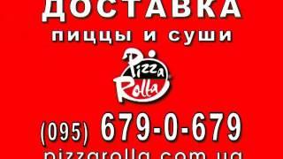 pizzarolla - доставка пиццы и суши.