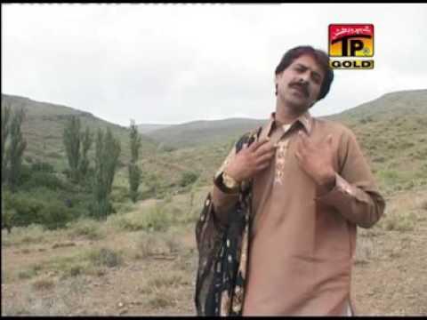 Jain Dil Laya Pachtendy - Abdul Salam Sagar - Latest Punjabi And Saraiki Song