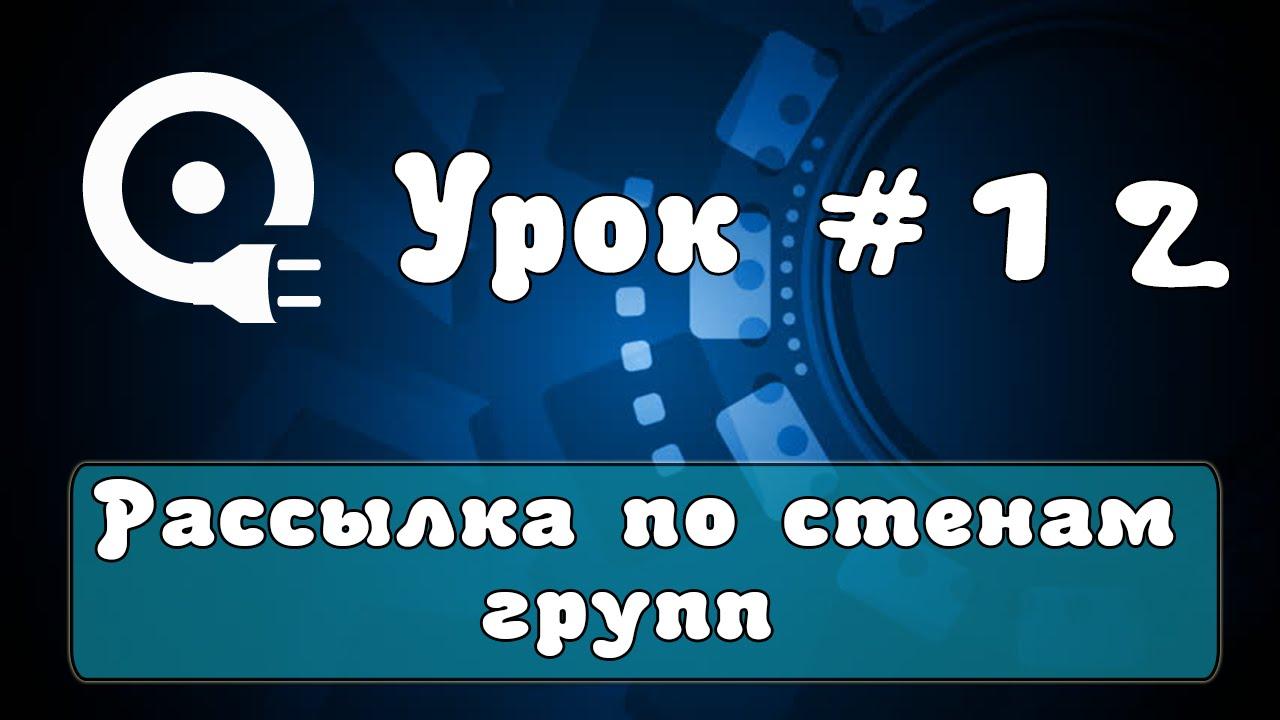 Mix Proxy Для Накрутки Просмотров На Ютюб Pumpyt com statistics on statoperator N-grams, of duplicate content, купить русские прокси для чекера