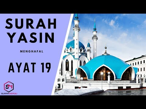 Memorize the Surah Yasin verse 19 melodious voice indir