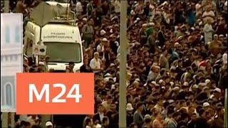 В праздновании Курбан-байрама примут участие 250 тысяч мусульман в Москве - Москва 24