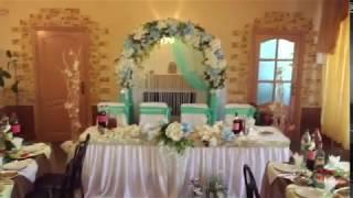 Оформление свадебного свадьбы в бирюзовом цвете г. Харьков