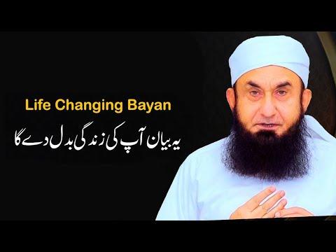 Maulana Tariq Jameel (Bahria Town Rawalpindi Safari Villas 12 Aug 2011)