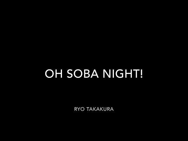 『Oh Soba Night!』 RYO TAKAKURA【音源】