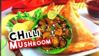 Best Mushroom Recipe -Mushroom Chilli - Delicious  food