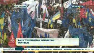 Rally for European integration continues