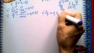 гдз математика 6 класс §11(1) Тарасенкова