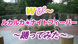 ふわふわ担当の桜井のあ(のあぴ~)とばぶばぶ担当の見上瑠那(るなぴ...