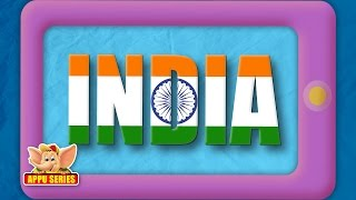 Must know facts about india
