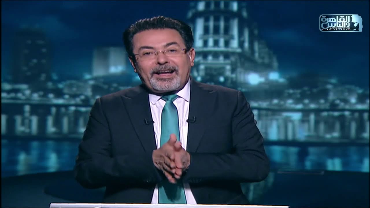 حديث القاهرة الحلقة الكاملة 14 ديسمبر 2020 Youtube