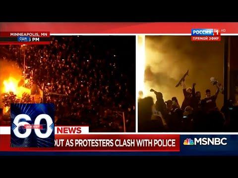 ❗ Третья ночь беспорядков в Миннеаполисе: подожжен полицейский участок. 60 минут от 29.05.20