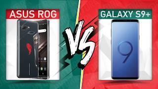 Asus ROG phone VS Galaxy S9 plus smartphone comparison