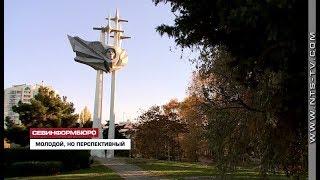 13.11.2018 День рождения Гагаринского района. Севастопольскому муниципальному образованию – 43 года