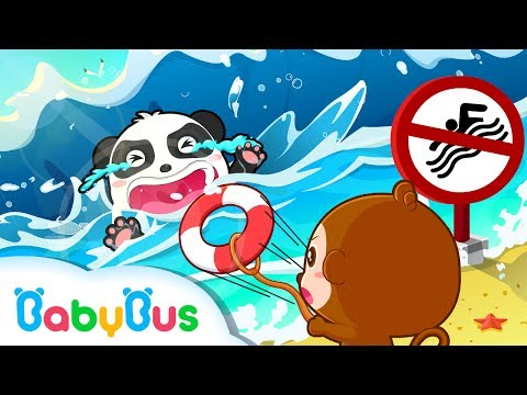 2017 Best Safety Tips Songs For Kids | Animation & Kids Songs collections For Babies | BabyBus