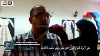 فيديو| بالعقال والحطة.. تراث فلسطين في معركة وجود مع الاحتلال