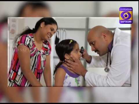 Andariki Aarogyam (అందరికి ఆరోగ్యం) Special Programme on World Glaucoma Week 2018.