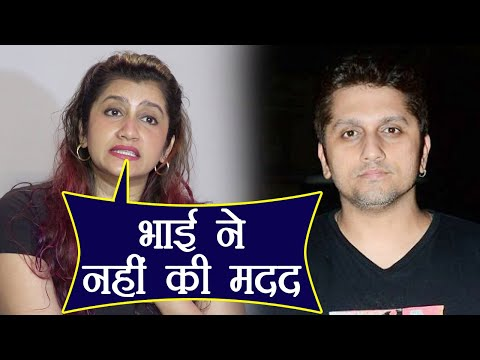Mohit Suri's sister Smilie REVEALS bad phase of her life when no one helped her; Watch | FilmiBeat
