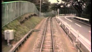 1982年 西武山口線車窓