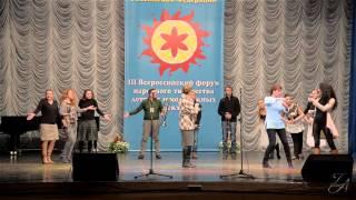 3 - Всероссийский форум народного творчества, Коломна 2015.