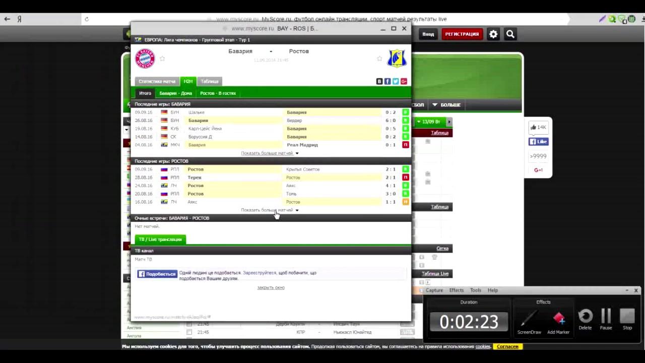 Программы для спорт прогнозов фильмы про ставки на спорт смотреть онлайнi