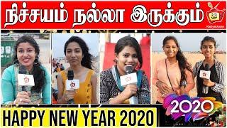 Happy New Year 2020 Happy New Year greetings Kattiyakkaran