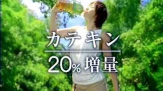 井川遥まろ茶120 歌:元ちとせ 曲:千の夜と千の昼.