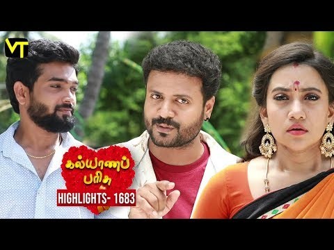 Kalyanaparisu Tamil Serial Episode 1683 Highlights on Vision Time. Let's know the new twist in the life of  Kalyana Parisu ft. Arnav, Srithika, Sathya Priya, Vanitha Krishna Chandiran, Androos Jesudas, Metti Oli Shanthi, Issac varkees, Mona Bethra, Karthick Harshitha, Birla Bose, Kavya Varshini in lead roles. Direction by AP Rajenthiran  Stay tuned for more at: http://bit.ly/SubscribeVT  You can also find our shows at: http://bit.ly/YuppTVVisionTime  Like Us on:  https://www.facebook.com/visiontimeindia