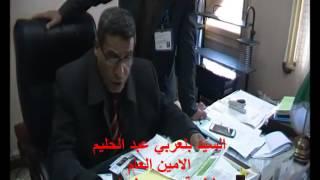 سيدي بلعباس: إطلاق عملية ايداع و إستخراج بطاقة التعريف الوطنية من مقر البلدية